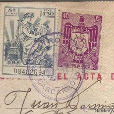 Sellos: DERECHO DE ARANCEL 40 CTS. JUSTICIA MUNICIPAL. PÓLIZA 8 ª CLASE 1,50 PTS. SOBRE DOCUMENTO.. Lote 46969258