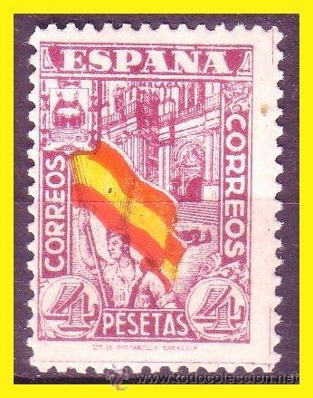 1936 JUNTA DE DEFENSA NACIONAL, EDIFIL Nº 812 * * CLAVE (Sellos - España - Estado Español - De 1.936 a 1.949 - Nuevos)