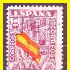 Sellos: 1936 JUNTA DE DEFENSA NACIONAL, EDIFIL Nº 812 * * CLAVE. Lote 46983467