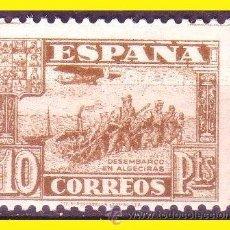 Sellos: 1936 JUNTA DE DEFENSA NACIONAL, EDIFIL Nº 813 * *. Lote 46983499