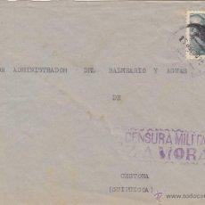 Sellos: CARTA CENSURA MILITAR ZAMORA DESTINO CESTONA / GUIPUZCOA . MATASELLOS TRANSITO SALAMANCA . Lote 46985521