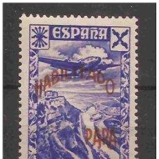 Briefmarken - 1940 Historia del Correo habilitados Edif. 50** MNH - 46986159