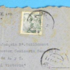 Sellos: SOBRE CIRCULADO DE VALENCIA A TORTOSA. 1945. Lote 47121110
