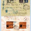 Sellos: 1939.-CARTA CERTIFICADA CON PAR DE SELLOS DE ISABEL Y CENSURA MILITAR EN AZUL DE IRUN A MARSELLA.. Lote 47121725