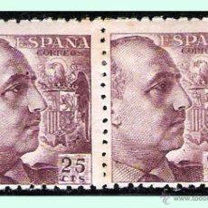 Sellos: 1939.- PAREJA NUEVA DEL 25 CTS. CON VARIEDAD DEL -2- DEL 25 CTS. -CERRADO- NO CATALOGADO. Nº 923. Lote 47675842