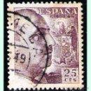 Sellos: 1949.-FRANCO 25 CTS. USADO VARIEDAD DE FALTO DE IMPRESION ESQUINA INF. DCHA..CAT. EDIFIL Nº 1048 . Lote 47679552