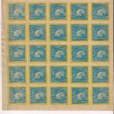 Sellos: PLIEGO COMPLETO VIÑETA DE PAPEL DE 25 SELLOS DE CORREOS DE MONTCADA Y REIXAC AÑO 1937. Lote 47786210