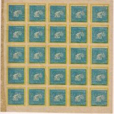 Sellos: PLIEGO COMPLETO VIÑETA DE PAPEL DE 25 SELLOS DE CORREOS DE MONTCADA Y REIXAC AÑO 1937. Lote 47786255
