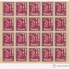 Sellos: PLIEGO COMPLETO VIÑETA DE PAPEL DE 20 SELLOS DE CORREOS DE MONTCADA Y REIXAC AÑO 1937. Lote 47786285