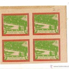 Sellos: BLOQUE DE VIÑETA DE PAPEL DE 4 SELLOS DE CORREOS DE MONTCADA Y REIXAC AÑO 1937. Lote 47786288