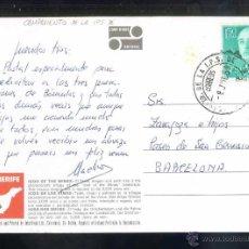 Sellos: MATASELLO FECHADOR *CAMPAMENTO MILITAR I.P.S. 2 JULIO 1969*. Lote 48194615