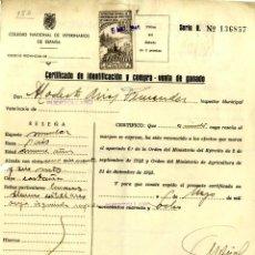 Sellos: CIUDAD REAL PUERTOLLANO CERTIFICADO COMPRA-VENTA GANADO AÑO 1948 . Lote 48230876