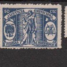 Sellos: FISCALES- LOTE JUSTICIA MUNICIPAL. Lote 48307203