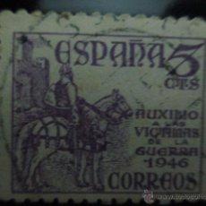 Sellos: ESPAÑA 5CTS AUXILIO A LAS VICTIMAS DE LA GUERRA. Lote 48325708