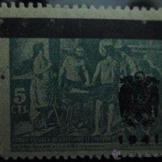 Sellos: ESPAÑA 1941. Lote 48325760
