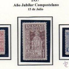 Sellos: ESPAÑA=ED. Nº 833/35=AÑO JUBILAR COMPOSTELANO=AÑO 1937=CATALOGO:108 EUROS=VER+. Lote 48656715
