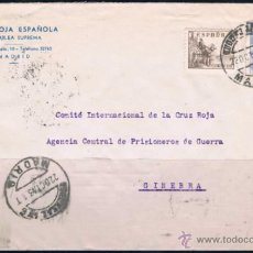 Sellos: 1943 MADRID A GINEBRA (SUIZA). Lote 48715850