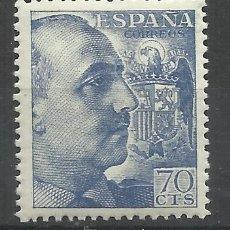 Sellos: FRANCO 1949 EDIFIL 1055 NUEVO* VALOR 2015 CATALOGO 20.50 EUROS. Lote 48743719
