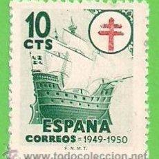 Sellos: EDIFIL 1067. PRO TUBERCULOSOS. - CRUZ DE LORENA EN ROJO. (1949). NUEVO SIN GOMA.. Lote 48891764