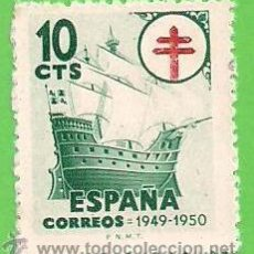 Sellos: EDIFIL 1067. PRO TUBERCULOSOS. - CRUZ DE LORENA EN ROJO. (1949). NUEVO SIN GOMA.. Lote 48891784
