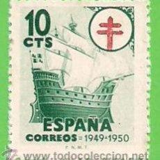 Sellos: EDIFIL 1067. PRO TUBERCULOSOS. - CRUZ DE LORENA EN ROJO. (1949). NUEVO SIN GOMA.. Lote 48891816