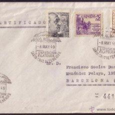 Sellos: 1949.SOBRE CERTIFICADO DE STA. CRUZ TENERIFE (CANARIAS).MAT.ESPECIAL.LLEGADA.MAGNÍFICA.. Lote 26609327