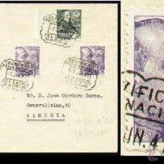 Sellos: FERIA NACIONAL DEL LIBRO 1947 VARIEDAD 922. Lote 29926487