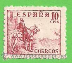 EDIFIL 917. CIFRAS Y CID. - SIN PIE DE IMPRENTA. (1940).* NUEVO CON SEÑAL. (Sellos - España - Estado Español - De 1.936 a 1.949 - Nuevos)