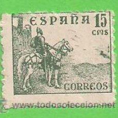 Sellos: EDIFIL 918. CIFRAS Y CID. - SIN PIE DE IMPRENTA. (1940).**. Lote 49435199