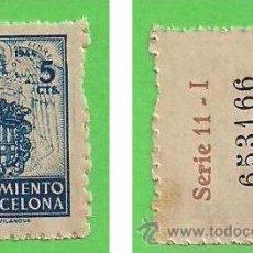 Sellos: EDIFIL 56 - BARCELONA - ESCUDO NACIONAL DE LA CIUDAD. (1944).** NUEVO VER DESCRIPCIÓN.. Lote 49584016
