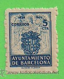 Sellos: EDIFIL 56 - BARCELONA - ESCUDO NACIONAL DE LA CIUDAD. (1944).** NUEVO VER DESCRIPCIÓN. - Foto 2 - 49584016
