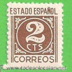 Sellos: EDIFIL 915. CIFRAS Y CID. - SIN PIE DE IMPRENTA. (1940).** NUEVO Y SIN FIJASELLOS.. Lote 49584311