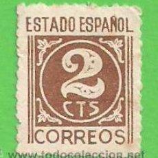 Sellos: EDIFIL 915. CIFRAS Y CID. - SIN PIE DE IMPRENTA. (1940). NUEVO VER DESCRIPCIÓN.. Lote 49584323