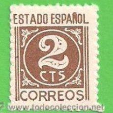 Sellos: EDIFIL 915. CIFRAS Y CID. - SIN PIE DE IMPRENTA. (1940).** NUEVO Y SIN FIJASELLOS.. Lote 49584349