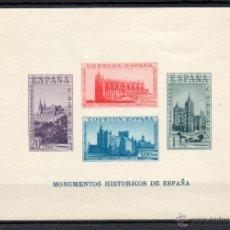Sellos: ESPAÑA=EDIFIL Nº 848=MONUMENTOS HISTORICOS-SIN DENTAR=CATALOGO + 225 EUROS=VER+. Lote 49598038