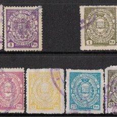 Sellos: LOTE 11 FISCALES DISTINTOS COLEGIO NACIONAL DE REGISTRADORES DE LA PROPIEDAD. Lote 49923071
