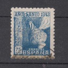 Sellos: ESPAÑA .963 USADA PERFECTO, AÑO SANTO COMPOSTELANO, BOTAFUMEIRO,. Lote 97521490