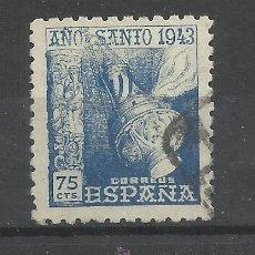 Sellos: AÑO SANTO COMPOSTELANO 1943 EDIFIL 963 USADO . Lote 50356109