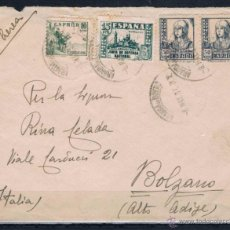 Sellos: ARANDA DEL DUERO (BURGOS) A BOLZANO (ITALIA). Lote 50629348