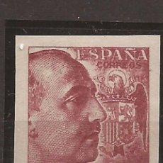 Sellos: 1940-45 FRANCO EDIFIL 870CCS** VC 125,00€ LUJO!!. Lote 50664490