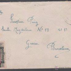 Sellos: C10-5 VIRGEN DEL PILAR. TIPO DE 1940, SIN PIE DE IMPRENTA - CIRCULADO DE SANT FELIU DE CODINAS A BAR. Lote 50782862