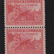 Sellos: ESPAÑA . Nº EDIFIL 795 N (2) ** VARIEDAD A.000.000 AL REVERSO - MILICIAS - 1938 NUEVO SIN SEÑAL .. Lote 50875775