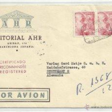 Sellos: TARJETA CIRCULADA 1953 DE BARCELONA A STUTTGART CON FECHADOR LLEGADA. Lote 50953992