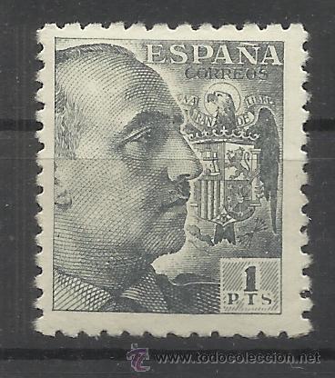 FRANCO DENTADO GRUESO 1940 EDIFIL 931 NUEVO* VALOR 2015 CATALOGO 96.-- EUROS VER FOTO (Sellos - España - Estado Español - De 1.936 a 1.949 - Nuevos)