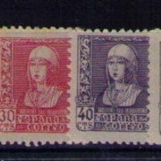 Sellos: ESPAÑA 1938 - ISABEL LA CATOLICA - EDIFIL Nº 855-860. Lote 51062775