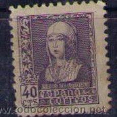 Sellos: ESPAÑA 1938 - ISABEL LA CATOLICA - EDIFIL Nº 858 . Lote 51063122