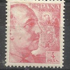 Sellos: FRANCO 1949 NUEVO* EDIFIL 1058 VALOR 2015 CATALOGO 7.55 EUROS. Lote 51104480