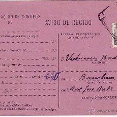 Sellos: F12-8-TARJETA AVISO DE RECIBO CERTIFICADO MADRID BARCELONA 1948. Lote 51324364
