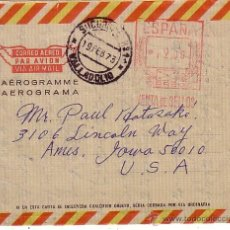 Selos: F6-58-ENTERO POSTAL AEROGRAMA VALLADOLID- USA 1973. TEXTO JAPONÉS. Lote 51349338