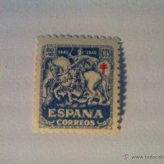 Briefmarken - EDIFIL 996 ** NUEVO SIN CHARNELA - 51597481